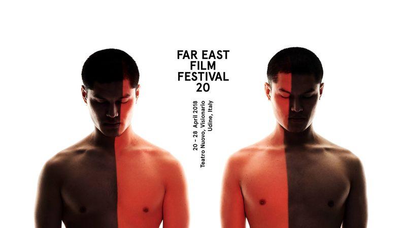 Far East Film Festival 20